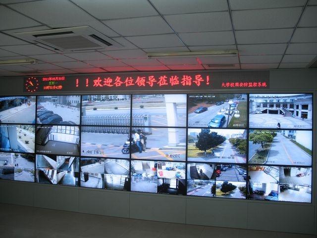 重庆西南政法大学体育万博app下载