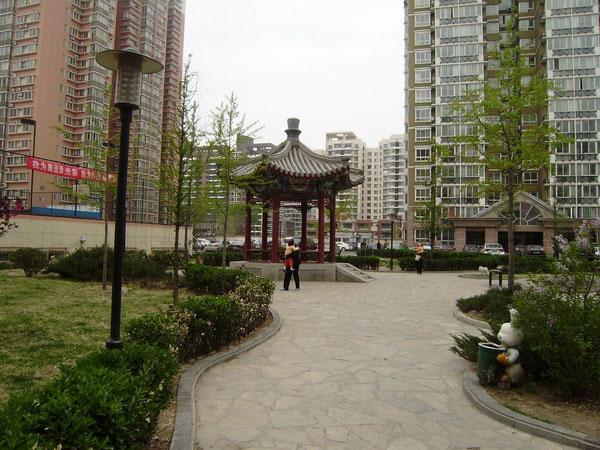 重庆市九龙花园体育万博app下载系