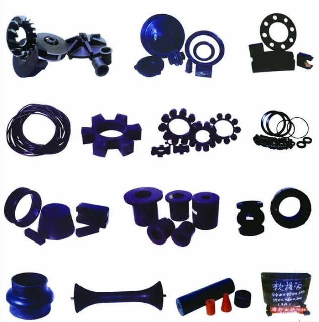 重庆国中橡胶工业发展