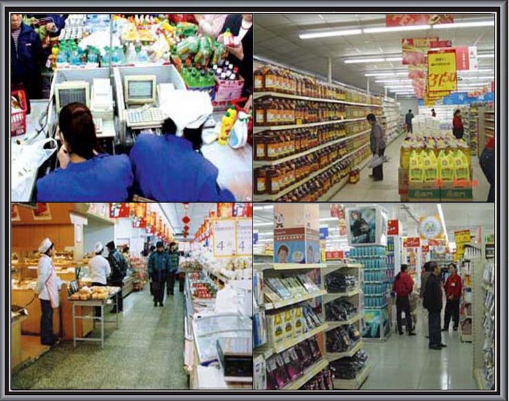 重庆超市4路网络视频