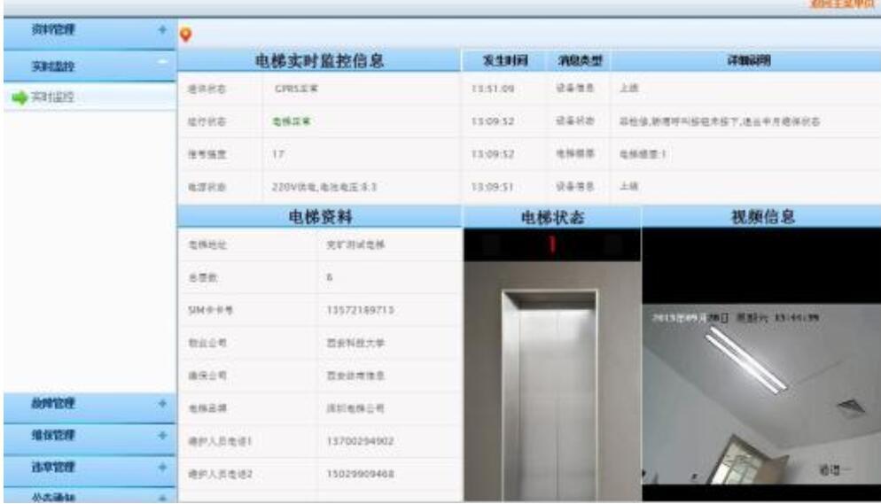 重庆监控设备时间更改.jpg